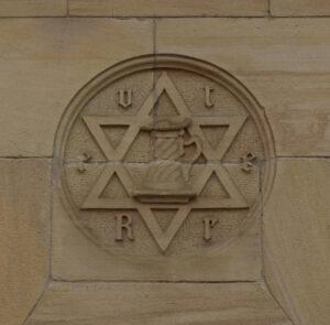 Der Sechsstern als Zunftzeichen der Brauer und Mälzer diente auch einer Fürther Brauerei als Symbol. (Foto: Janericloebe)
